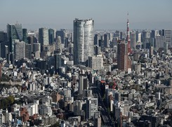 View of central Tokyo (ANSA)