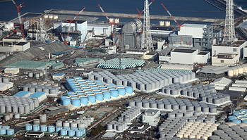 Release of treated water containing tritium from the crippled Fukushima Daiichi Nuclear Power Plant (ANSA)