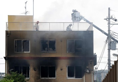 Fire at Kyoto Animation building in Kyoto (ANSA)